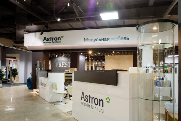 Бренд-секция корпусной мебели Astron в Пензе